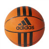 Basketbalová lopta adidas Performance 3 STRIPES MINI - foto 0