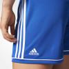 Dámské šortky adidasPerformance SQUAD 17 SHO W - foto 3
