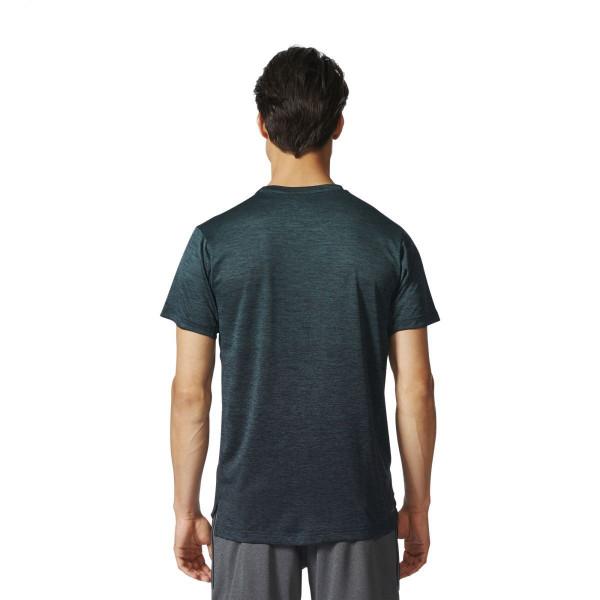 Pánske tričko adidasPerformance FREELIFT GRAD - foto 2