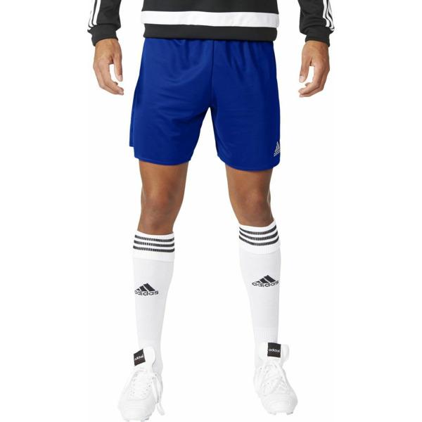 Pánské šortky adidasPerformance PARMA 16 SHO - foto 0