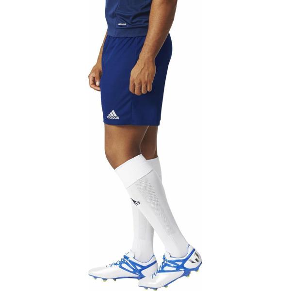 Fotbalové šortky adidas Performance PARMA 16 SHO - foto 1