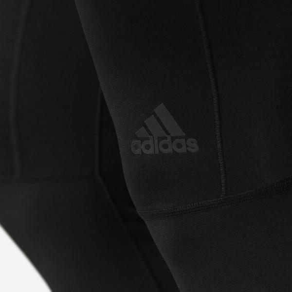 Legíny adidas Performance SNLNGTIM - foto 3